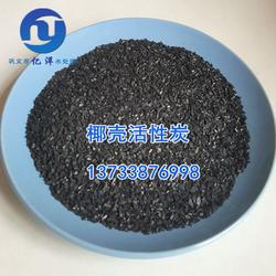 椰壳活性炭理化参数、天津椰壳活性炭、亿洋椰壳炭参数(查看)图片