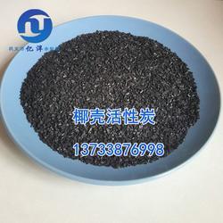 椰壳活性炭,亿洋椰壳活性炭厂,1-2/2-4mm椰壳活性炭图片