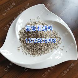 麦饭石规格,湖南麦饭石,亿洋麦饭石生产厂家图片