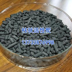 3.0/4.0柱状活性炭_开化县柱状活性炭_亿洋柱状活性炭图片