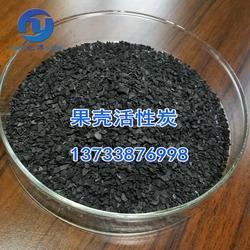 亿洋果壳活性炭厂商|河南果壳活性炭|1-2毫米果壳活性炭图片