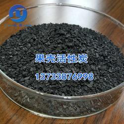 饮用水果壳活性炭,高要市果壳活性炭,亿洋活性炭厂家图片