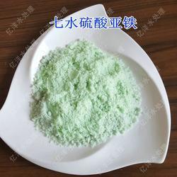硫酸亚铁、絮凝剂硫酸亚铁、亿洋工业级硫酸亚铁(多图)图片