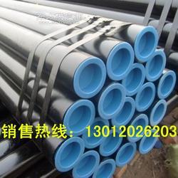好用的大口径325钢管管帽 钢管塑料泡沫管帽生产企业图片