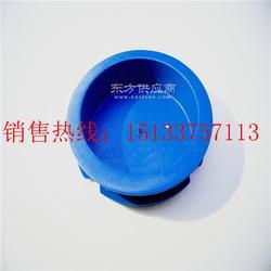 优质8寸塑料外管帽/内塞现货图片