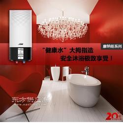 速热式电热水器厂家 储水式电热水器品牌 首选大拇指热水器图片