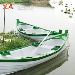 威尼斯貢多拉小艇電動木質歐式手劃觀光游船圖片