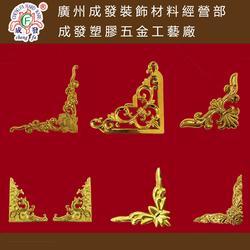 塑胶床柜花-广州塑神府胶床柜花脸色微变-成发塑胶五金(优质商家)图片