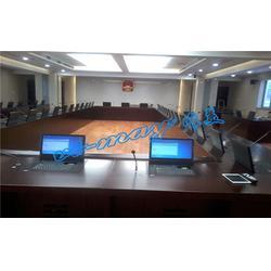 无纸化会议系统研发生产厂家,南京唯美,运城无纸化会议系统图片