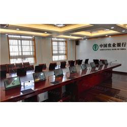 南京唯美(图),江苏无纸化会议系统厂家,江苏无纸化会议系统图片