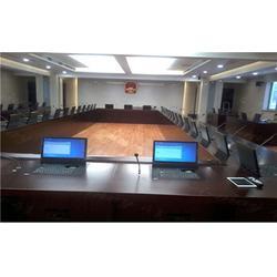 无纸化会议管理系统_南京唯美(在线咨询)_平顶山无纸化图片
