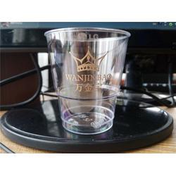 一次性杯子加工、鸿泽塑业、一次性杯子图片