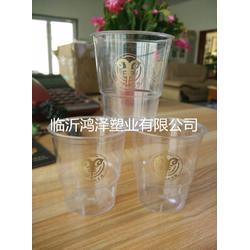 一次性杯子规格,鸿泽塑业(在线咨询),一次性杯子图片