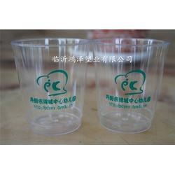 鸿泽塑业(图)|一次性杯子尺寸|一次性杯子图片