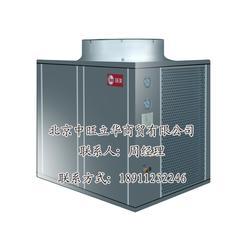 馆陶热水系统-写字楼热水系统-河北热水系统安装图片