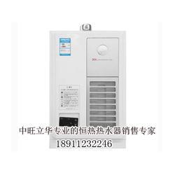 海淀商用热水器-商用热水器-北京商用热水器图片