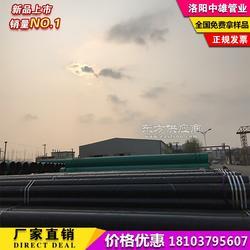 防腐钢管,内外防腐钢管,3pe地埋内外防腐钢管厂家图片