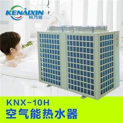 空气能热水器,科乃信(在线咨询),热水器图片