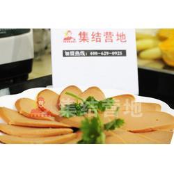 重庆火锅,喜味餐饮(在线咨询),学重庆火锅图片