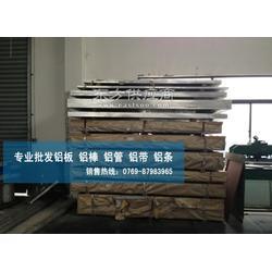 7005铝合金板 高韧性7005铝板图片