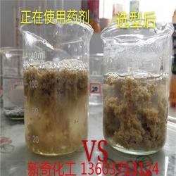 青岛粉状絮凝剂药剂效果-新奇化工厂(优质商家)图片