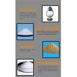 干聚丙烯酰胺凝胶、兖州聚丙烯酰胺凝胶、新奇化工厂(查看)价格