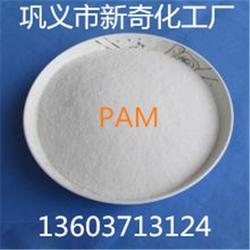 制香用高粘度pam-津南区高粘度pam-新奇化工厂(查看)图片