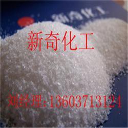 迪庆阴离子聚丙烯酰胺、阴离子聚丙烯酰胺报价、新奇化工厂图片