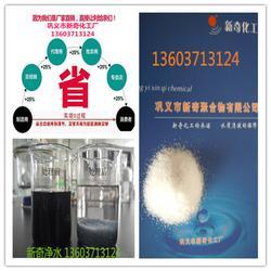 絮凝剂市场,新奇化工厂(在线咨询),吐鲁番絮凝剂图片