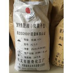 新奇化工厂-洗沙厂废水专用洗沙絮凝剂的-铜梁县洗沙絮凝剂图片