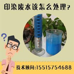赤峰污水处理剂-新奇化工厂-絮凝剂与污水处理剂图片