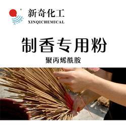 南昌制香聚丙烯酰胺-新奇化工厂-制香离子聚丙烯酰胺用什么型号图片