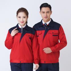 工作服厂家|工作服|武汉朝盈服装商贸图片