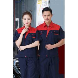 劳保工作服定制|武汉朝盈服装(在线咨询)|海淀区工作服定制图片