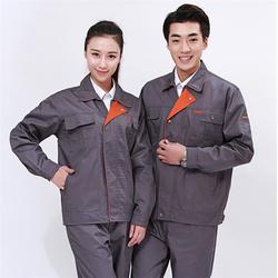 女式工作服_朝盈服装商贸_武汉江汉区工作服图片