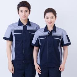 朝盈服装(图)|工作服定制|武汉黄陂区工作服图片