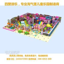 厂家淘气堡儿童乐园大型游乐场室内设备玩具亲子乐园儿童城堡滑梯图片