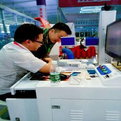 轴承激光打标机-紫旭打标机-轴承激光打标机图片
