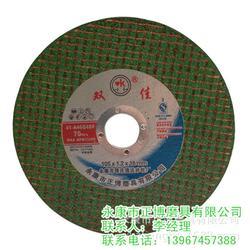 吉林超薄切割片-正博磨具质量有保证-超薄切割片商图片