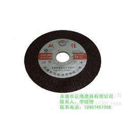 树脂砂轮片厂家,树脂砂轮片,正博磨具优质售后(查看)图片