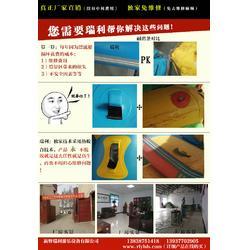冲锋舟钓鱼船-瑞利游乐设备安全舒适-晋城冲锋舟图片
