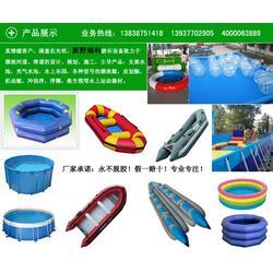 延安漂流艇-瑞利游乐设备厂家-漂流艇价钱图片