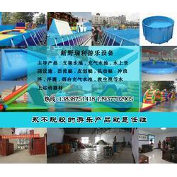 汉中漂流艇-瑞利游乐设备坚固耐用-二人漂流艇图片