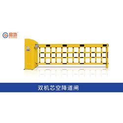 停車智能收費系統-中人機械設備(在線咨詢)停車場收費圖片