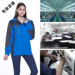 冲锋衣加工-草根服装厂(在线咨询)冲锋衣图片