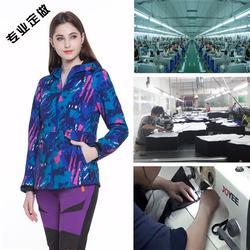 羽绒冲锋衣加工厂-来样来图加工定制(在线咨询)-冲锋衣加工图片