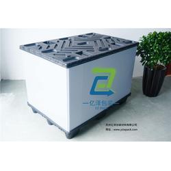 围板箱|亿泽包装|蜂窝围板箱厂家图片