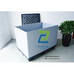 塑料围板箱哪家好、围板箱、苏州亿泽包装材料有限公司图片