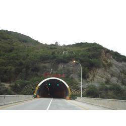 兰州隧道加固,隧道加固工程,毅实加固(优质商家)图片