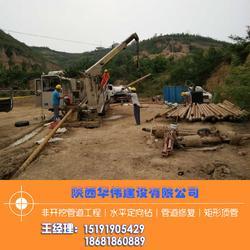 安康非开挖,陕西华伟建设有限公司,非开挖企业图片